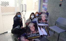 פעילי המחאה במשרדי מח''ש