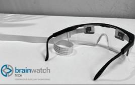 המשקפיים המיוחדים