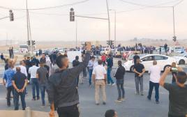 מחאת הבדואים בצומת שוקת שבדרום