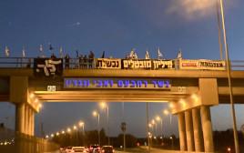 מפגינים נגד נתניהו בבלפור הפגנה מחאה
