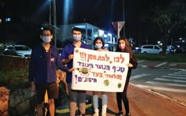 חניכי הנוער העובד והלומד בעד החיסונים לבני הנוער