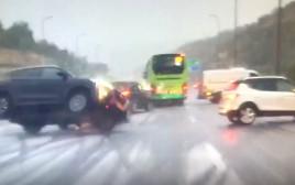 תאונת השרשרת בכביש 1