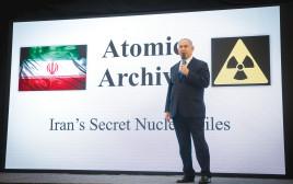 בנימין נתניהו נואם נגד הגרעין האיראני