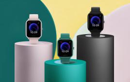 שעון חכם Bip U Pro של Amazfit