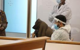 טספברהן טספציון בבית המשפט המחוזי בתל אביב