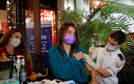 חיסונים בג'ניה
