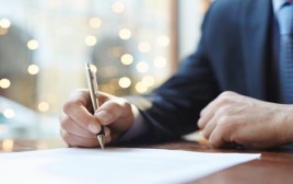 חתימת חוזה