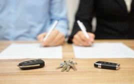 חתימה על הסכם גירושין
