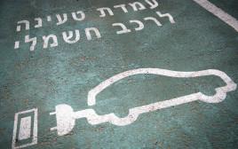 עמדה להטענת רכב חשמלי