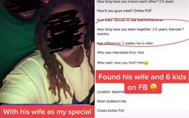 גילתה שהדייט שלה הוא גבר נשוי ובוגד - ונקמה