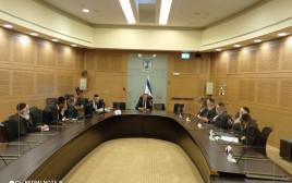 הישיבה של יהדות התורה