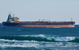 הספינה אמרלד החשודה באסון הזפת