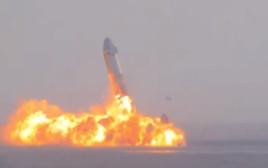 פיצוץ החללית של חברת SpaceX