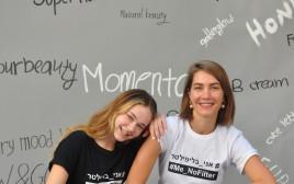 ג'ני צ'רווני בקמפיין #אני_בלי פילטר
