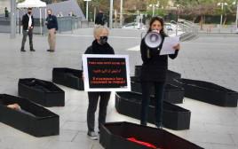 מיצג להעלאת המודעות לאלימות נגד נשים