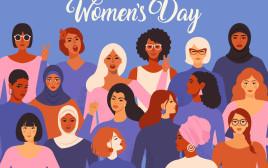 יום האישה