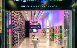 חנות של רשת iDigital Goodiz