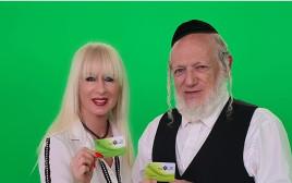 יהודה משי זהב חתם על כרטיס אדי