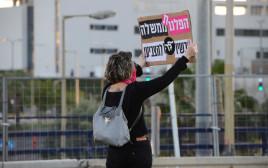 מפגינה בתל אביב קוראת לישראלים לצאת להצביע