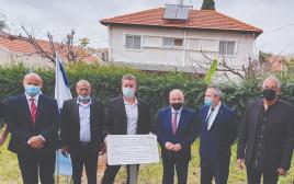 טקס לזכר יהודי מקדוניה