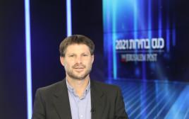 בצלאל סמוטריץ' בכנס מעריב