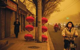 סופת חול בסין