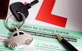 מבחן נהיגה, אילוסטרציה