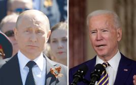 נשיא ארצות הברית ונשיא רוסיה