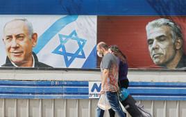 שלט חוצות של הליכוד - בנימין נתניהו נגד יאיר לפיד