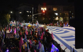 מחאת בלפור נגד נתניהו