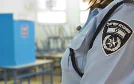 הערכות המשטרה לבחירות לכנסת ה-24