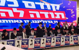 יהדות התורה באירוע סיום הבחירות
