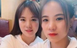התאומות, צ'אנג וז'אנג