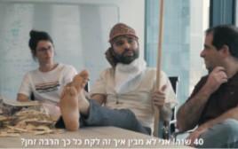 מתוך סרטון הברכה של עובדי חברת VIA