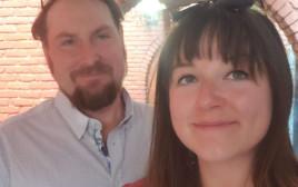 הזוג, כריסטופר וצ'לסי רובין
