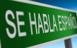3 שיטות ללימוד שפה חדשה