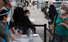 מתחם חיסונים לקורונה בניו יורק