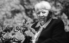 אנה קוזמינסקה חסידת אומות עולם