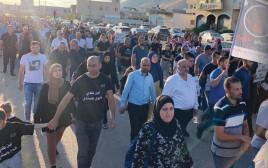 הפגנה נגד אלימות במגזר הערבי