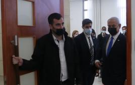 ראש הממשלה בנימין נתניהו עוזב את בית המשפט