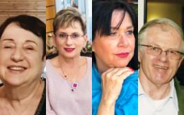 שלמה הררי, צביה שרייבר, בילי לנדאו, מרגלית גנור