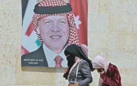 כרזה של עבדאללה בעמאן