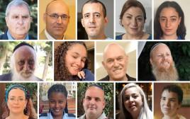מדליקי המשואות ביום העצמאות ה-73 למדינת ישראל
