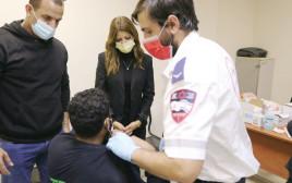 חיסון מכורים דרום תא