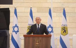 יום הזיכרון לחללי מערכות ישראל 2021