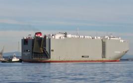הספינה Hyperion