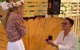 הצעת הנישואים לדנית גרינברג