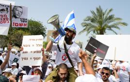 """הפגנה למען נכי צה""""ל ופגועי נפש"""