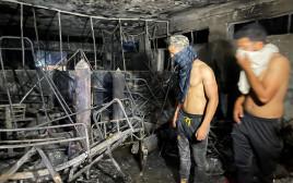 שריפה בבית החולים אל-חטיב בבגדד