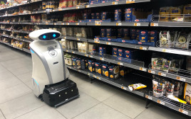 רובוט ניקוי